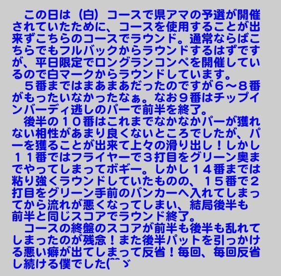 https://cdn-ak.f.st-hatena.com/images/fotolife/d/dreammiminabe53/20010101/20010101005130.jpg