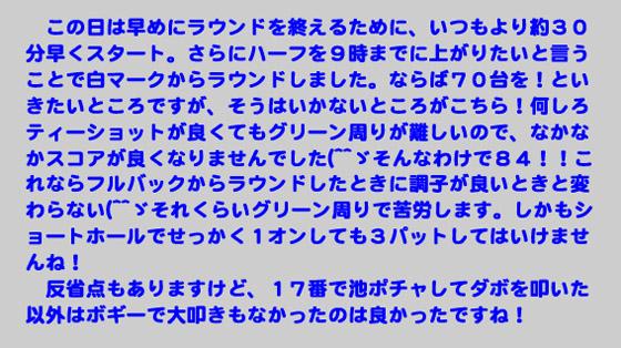 https://cdn-ak.f.st-hatena.com/images/fotolife/d/dreammiminabe53/20010101/20010101005510.jpg