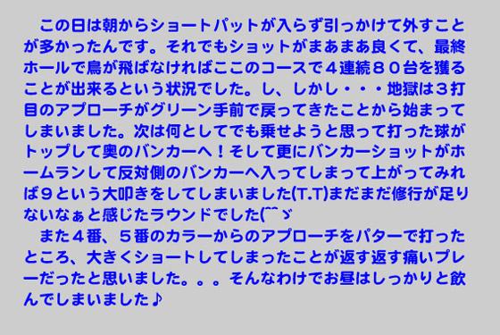 https://cdn-ak.f.st-hatena.com/images/fotolife/d/dreammiminabe53/20010101/20010101010050.jpg