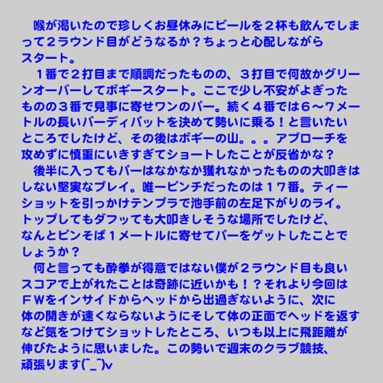 https://cdn-ak.f.st-hatena.com/images/fotolife/d/dreammiminabe53/20010101/20010101010200.jpg