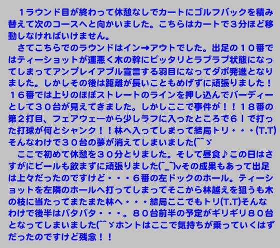 https://cdn-ak.f.st-hatena.com/images/fotolife/d/dreammiminabe53/20010101/20010101010440.jpg