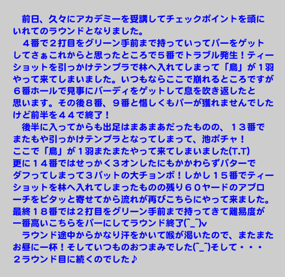 https://cdn-ak.f.st-hatena.com/images/fotolife/d/dreammiminabe53/20010101/20010101010830.jpg