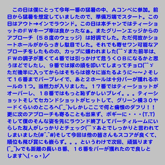 https://cdn-ak.f.st-hatena.com/images/fotolife/d/dreammiminabe53/20010101/20010101011000.jpg