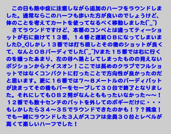 https://cdn-ak.f.st-hatena.com/images/fotolife/d/dreammiminabe53/20010101/20010101011040.jpg