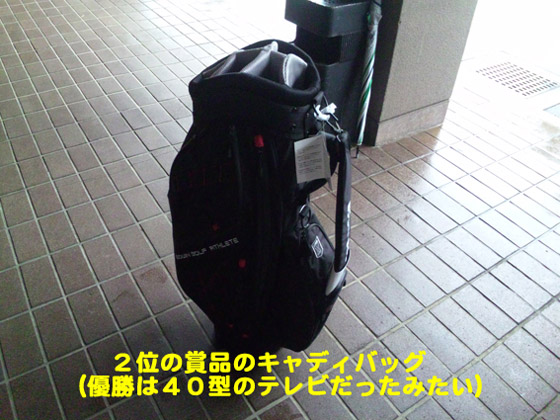 https://cdn-ak.f.st-hatena.com/images/fotolife/d/dreammiminabe53/20010101/20010101011410.jpg