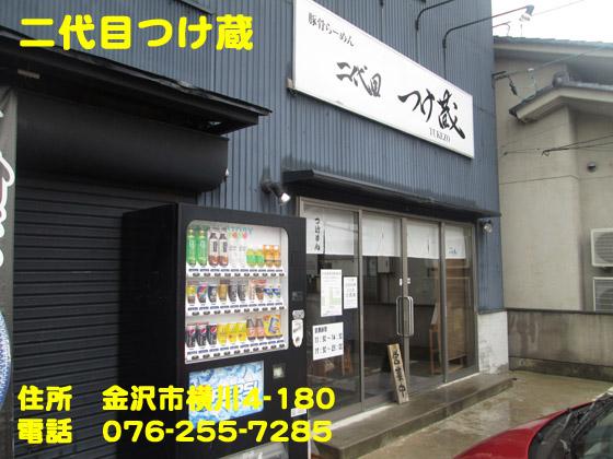 https://cdn-ak.f.st-hatena.com/images/fotolife/d/dreammiminabe53/20010101/20010101012220.jpg
