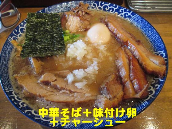https://cdn-ak.f.st-hatena.com/images/fotolife/d/dreammiminabe53/20010101/20010101012240.jpg