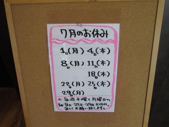 https://cdn-ak.f.st-hatena.com/images/fotolife/d/dreammiminabe53/20010101/20010101012420.jpg