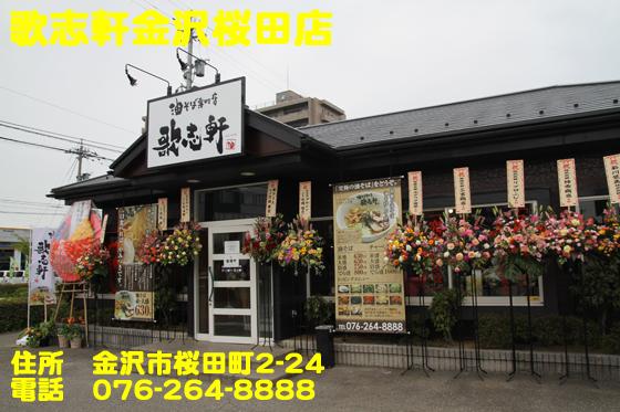 https://cdn-ak.f.st-hatena.com/images/fotolife/d/dreammiminabe53/20010101/20010101012430.jpg