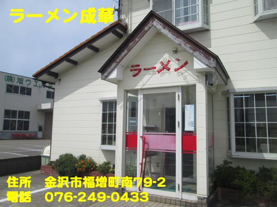 https://cdn-ak.f.st-hatena.com/images/fotolife/d/dreammiminabe53/20010101/20010101012600.jpg