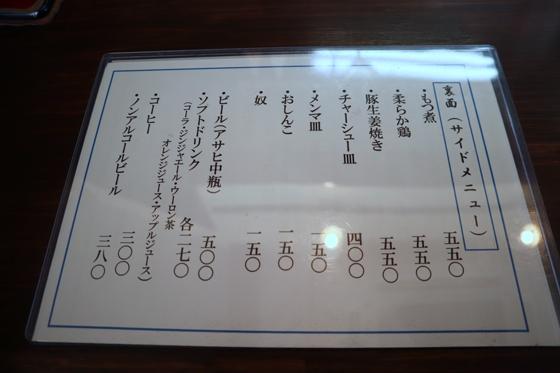 https://cdn-ak.f.st-hatena.com/images/fotolife/d/dreammiminabe53/20010101/20010101014350.jpg