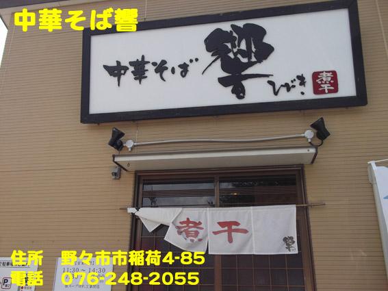 https://cdn-ak.f.st-hatena.com/images/fotolife/d/dreammiminabe53/20010101/20010101014810.jpg