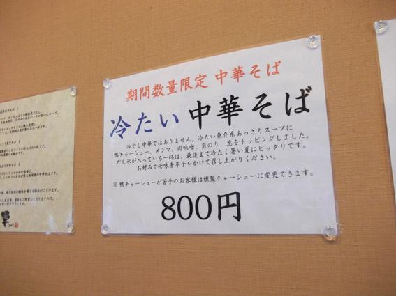https://cdn-ak.f.st-hatena.com/images/fotolife/d/dreammiminabe53/20010101/20010101014820.jpg