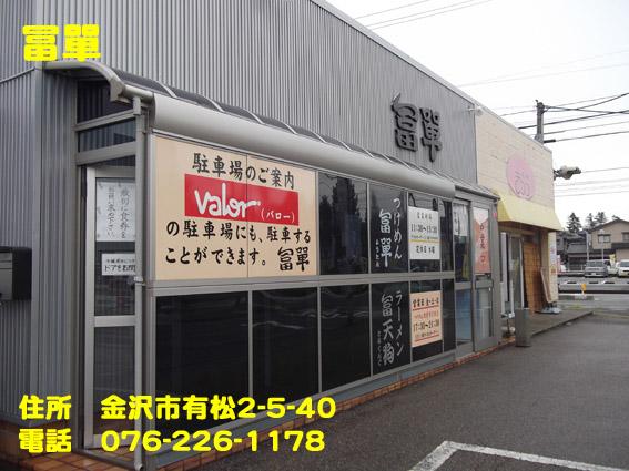 https://cdn-ak.f.st-hatena.com/images/fotolife/d/dreammiminabe53/20010101/20010101014900.jpg