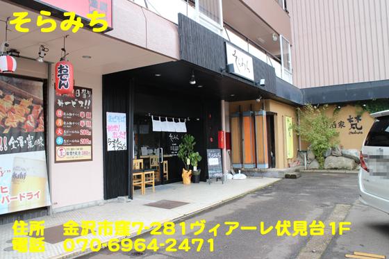 https://cdn-ak.f.st-hatena.com/images/fotolife/d/dreammiminabe53/20010101/20010101015300.jpg