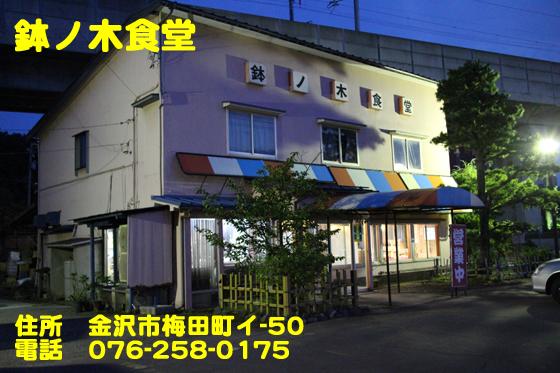 https://cdn-ak.f.st-hatena.com/images/fotolife/d/dreammiminabe53/20010101/20010101015420.jpg