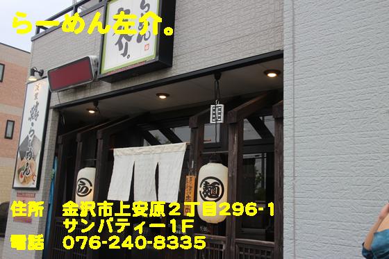 https://cdn-ak.f.st-hatena.com/images/fotolife/d/dreammiminabe53/20010101/20010101015550.jpg