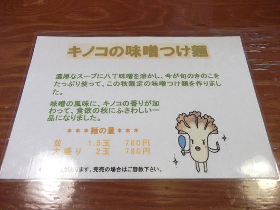 https://cdn-ak.f.st-hatena.com/images/fotolife/d/dreammiminabe53/20010101/20010101015900.jpg