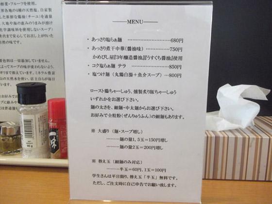 https://cdn-ak.f.st-hatena.com/images/fotolife/d/dreammiminabe53/20010101/20010101015940.jpg