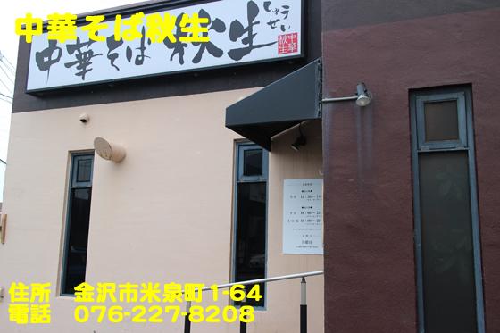 https://cdn-ak.f.st-hatena.com/images/fotolife/d/dreammiminabe53/20010101/20010101020550.jpg