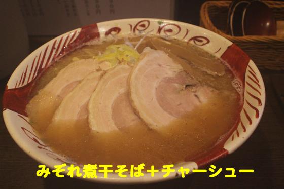 https://cdn-ak.f.st-hatena.com/images/fotolife/d/dreammiminabe53/20010101/20010101020600.jpg