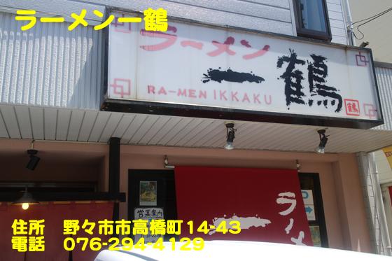 https://cdn-ak.f.st-hatena.com/images/fotolife/d/dreammiminabe53/20010101/20010101020640.jpg