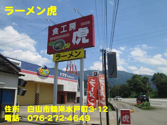 https://cdn-ak.f.st-hatena.com/images/fotolife/d/dreammiminabe53/20010101/20010101021810.jpg