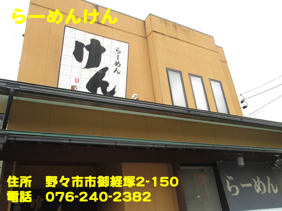 https://cdn-ak.f.st-hatena.com/images/fotolife/d/dreammiminabe53/20010101/20010101021900.jpg