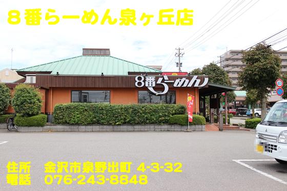 https://cdn-ak.f.st-hatena.com/images/fotolife/d/dreammiminabe53/20010101/20010101022950.jpg