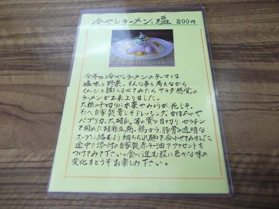 https://cdn-ak.f.st-hatena.com/images/fotolife/d/dreammiminabe53/20010101/20010101023910.jpg