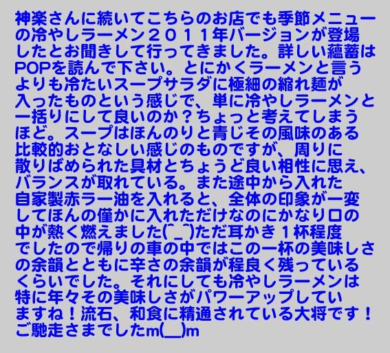 https://cdn-ak.f.st-hatena.com/images/fotolife/d/dreammiminabe53/20010101/20010101023940.jpg