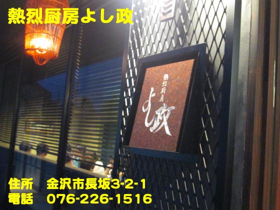 https://cdn-ak.f.st-hatena.com/images/fotolife/d/dreammiminabe53/20010101/20010101024440.jpg