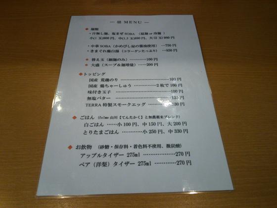 https://cdn-ak.f.st-hatena.com/images/fotolife/d/dreammiminabe53/20010101/20010101024630.jpg
