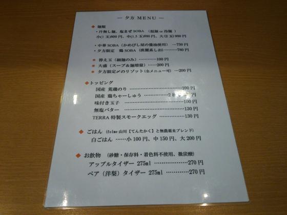 https://cdn-ak.f.st-hatena.com/images/fotolife/d/dreammiminabe53/20010101/20010101024640.jpg