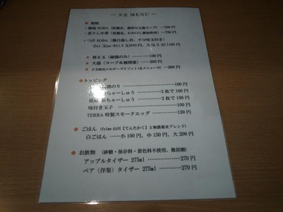 https://cdn-ak.f.st-hatena.com/images/fotolife/d/dreammiminabe53/20010101/20010101024800.jpg