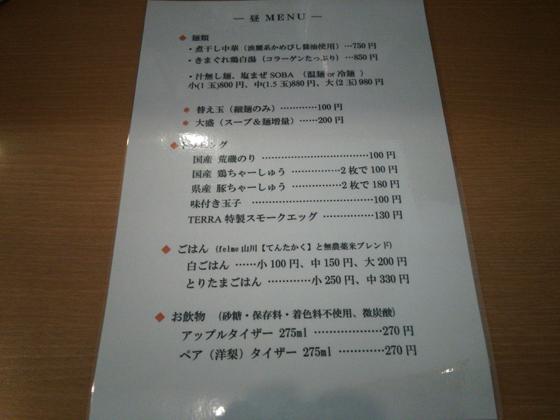 https://cdn-ak.f.st-hatena.com/images/fotolife/d/dreammiminabe53/20010101/20010101024810.jpg