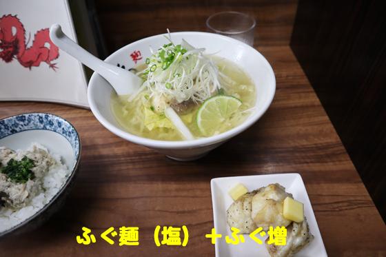 https://cdn-ak.f.st-hatena.com/images/fotolife/d/dreammiminabe53/20010101/20010101025540.jpg