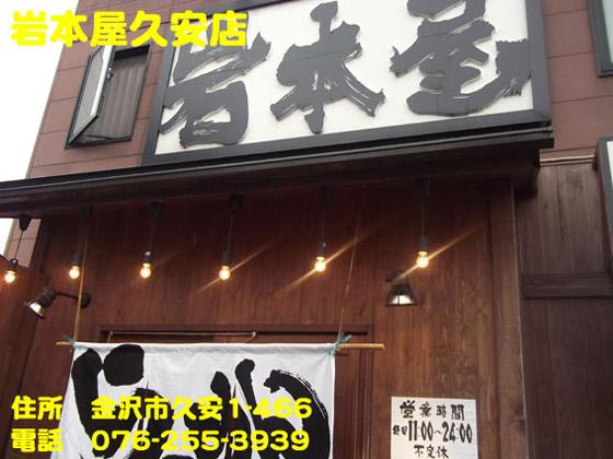 https://cdn-ak.f.st-hatena.com/images/fotolife/d/dreammiminabe53/20010101/20010101025850.jpg