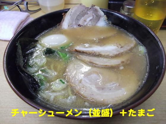 https://cdn-ak.f.st-hatena.com/images/fotolife/d/dreammiminabe53/20010101/20010101030030.jpg