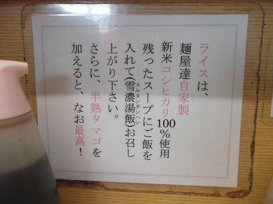 https://cdn-ak.f.st-hatena.com/images/fotolife/d/dreammiminabe53/20010101/20010101030100.jpg