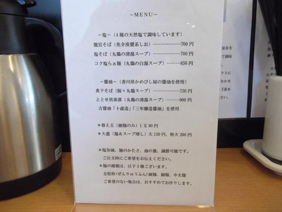 https://cdn-ak.f.st-hatena.com/images/fotolife/d/dreammiminabe53/20010101/20010101030130.jpg