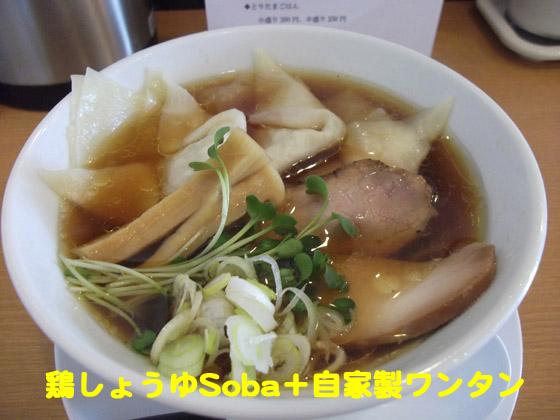 https://cdn-ak.f.st-hatena.com/images/fotolife/d/dreammiminabe53/20010101/20010101030210.jpg