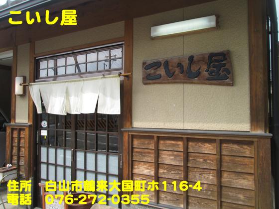 https://cdn-ak.f.st-hatena.com/images/fotolife/d/dreammiminabe53/20010101/20010101030410.jpg