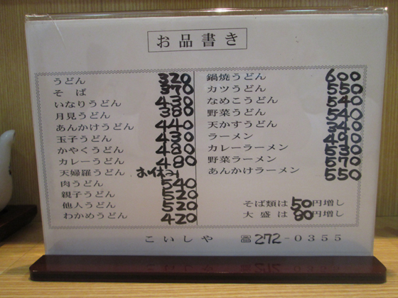 https://cdn-ak.f.st-hatena.com/images/fotolife/d/dreammiminabe53/20010101/20010101030420.jpg