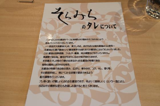 https://cdn-ak.f.st-hatena.com/images/fotolife/d/dreammiminabe53/20010101/20010101031050.jpg