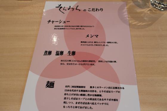 https://cdn-ak.f.st-hatena.com/images/fotolife/d/dreammiminabe53/20010101/20010101031100.jpg