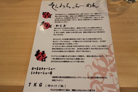 https://cdn-ak.f.st-hatena.com/images/fotolife/d/dreammiminabe53/20010101/20010101031110.jpg
