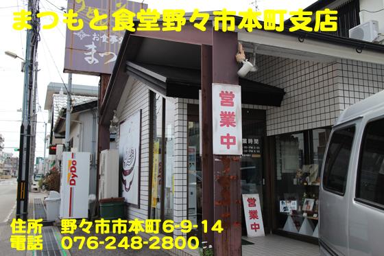 https://cdn-ak.f.st-hatena.com/images/fotolife/d/dreammiminabe53/20010101/20010101031410.jpg