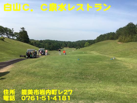 https://cdn-ak.f.st-hatena.com/images/fotolife/d/dreammiminabe53/20010101/20010101031530.jpg