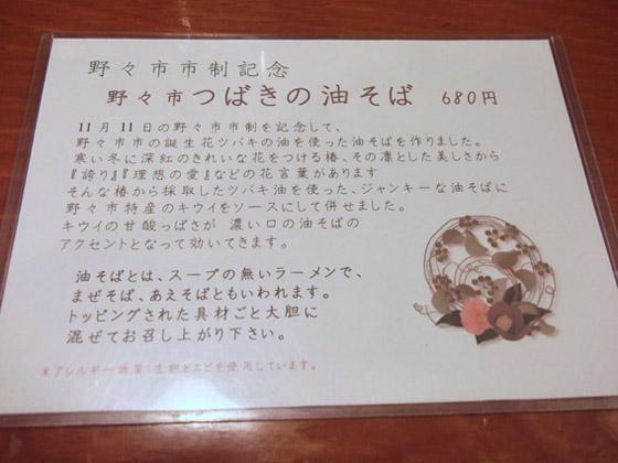 https://cdn-ak.f.st-hatena.com/images/fotolife/d/dreammiminabe53/20010101/20010101032720.jpg